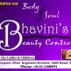 Banner : Bhavini's Beauty Centre