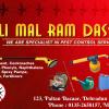 Banner : Murli Mal Ram Dass Shah