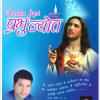 Poster : Prabhu Jyot