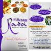 Menu : Punjabi Rasoi 2008