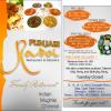 Menu : Punjabi Rasoi 2009