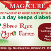 Banner : Shree Ram Agro Farms