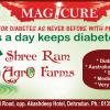 Banner : Shree Ram Agro Farms