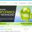 Website : P Technologies