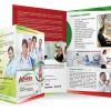 Catalogue: Advance Diagnostic
