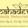 Banner : Mahadev Family Restaurant