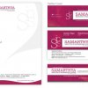 Stationary: Samarthya Institute of Professional Studies