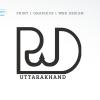 Logo: PWD Uttarakhand