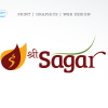Logo: Shree Sagar