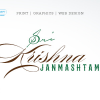Logo Design for Sri Krishna Janmashtami 2016