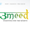 Logo Design for NGO Umeed