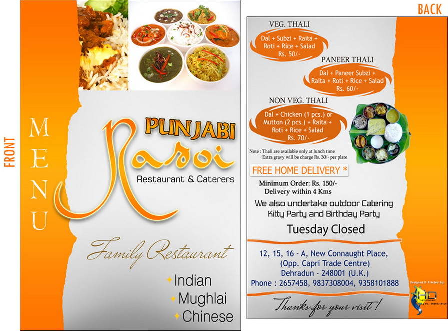 comments in punjabi. Menu : Punjabi Rasoi 2009
