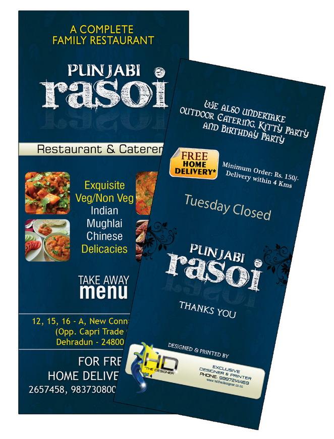 comments in punjabi. Menu : Punjabi Rasoi 2009