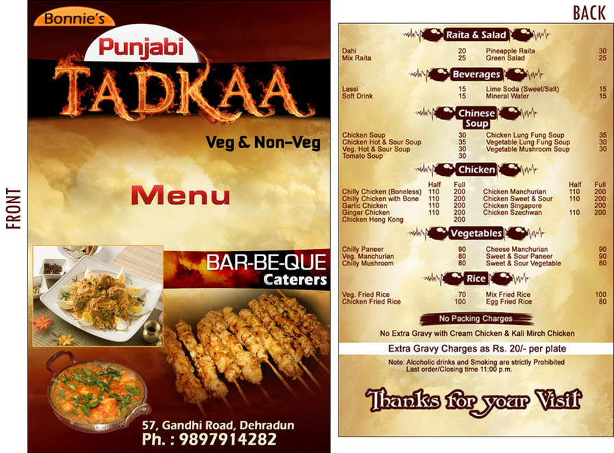 Best Veg Restaurant In Siliguri