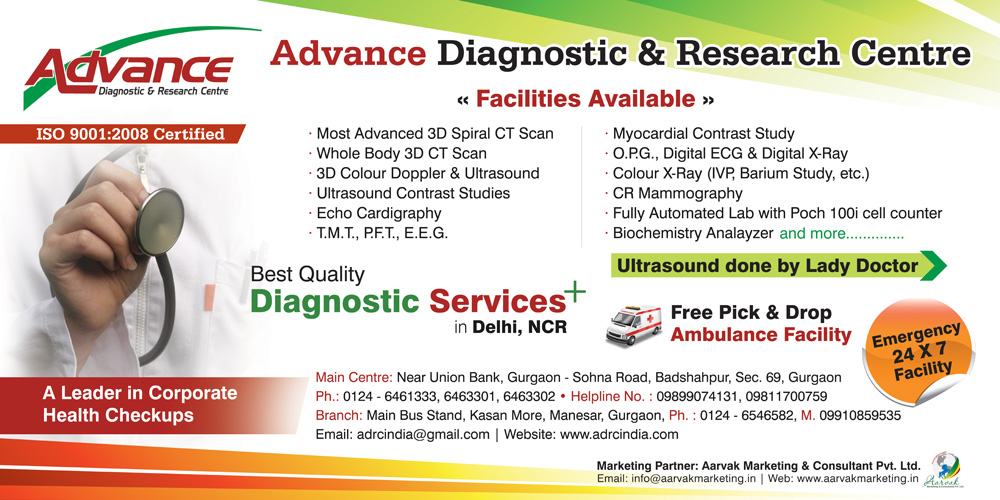 Advance Diagnostic Hoarding