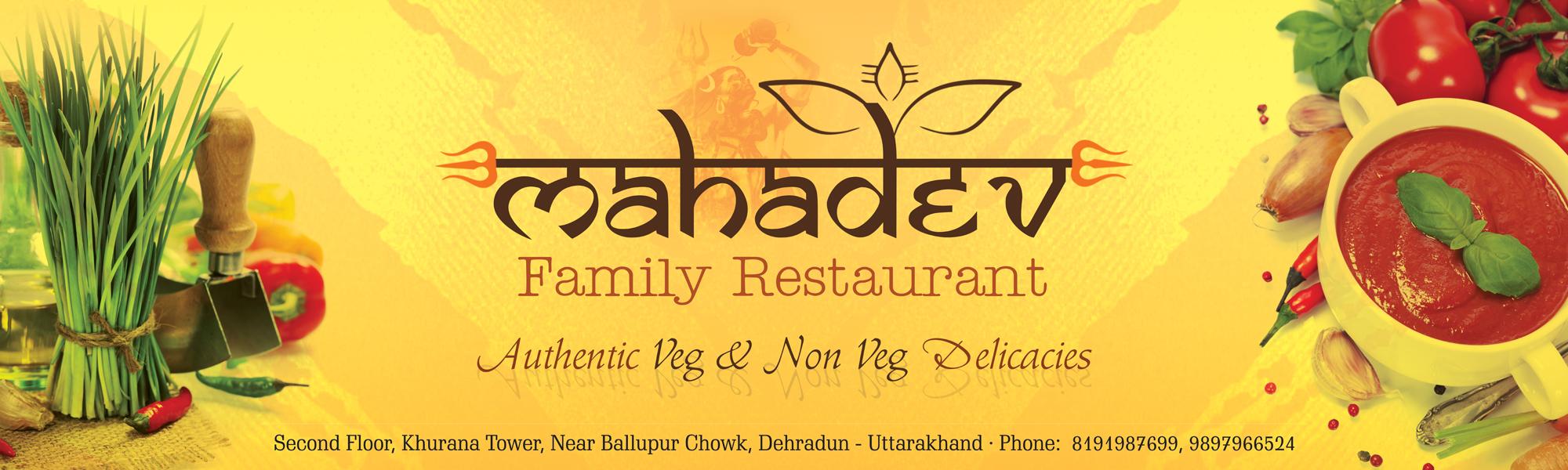 Banner mahadev family restaurant hd the designer