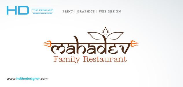Logo: Mahadev Restaurant : HD THE DESIGNER