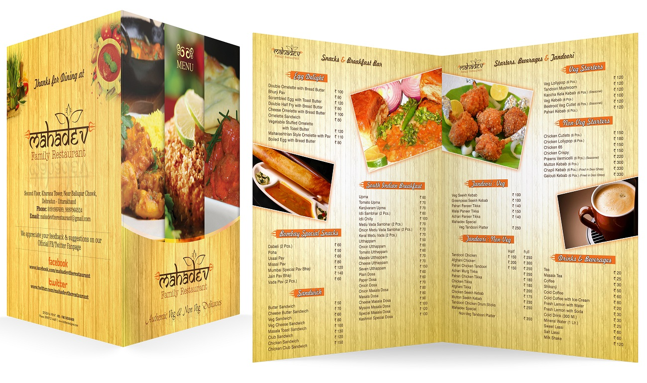 Menu mahadev restaurant hd the designer